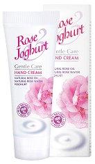 """Крем за ръце с розово масло и йогурт - От серията """"Rose Joghurt"""" - душ гел"""