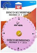Диск за плетене - Kumihimo - Кръг - 15 cm