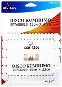 Диск за плетене - Kumihimo - Правоъгълник- 15 х 12 cm