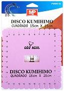 Диск за плетене - Kumihimo - Квадрат - 15 cm