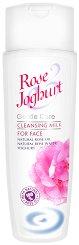 """Почистващо мляко за лице с розово масло и йогурт - От серията """"Rose Joghurt"""" - тоалетно мляко"""