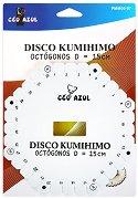 Диск за плетене - Kumihimo - Осмоъгълник - 15 cm