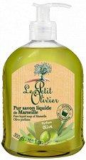 Марсилски течен ароматен сапун с маслина - сапун