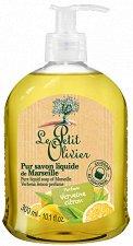 Марсилски течен ароматен сапун с върбинка и лимон - сапун