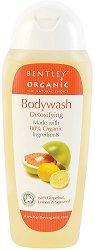 Душ гел - Detoxifying - Обогатен с масла от грейпфрут, лимон и морска трева - масло
