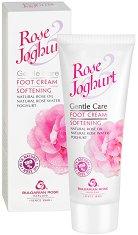 """Омекотяващ крем за крака с розово масло и йогурт - От серията """"Rose Joghurt"""" -"""