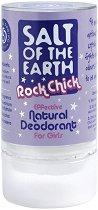 Естествен кристален ролон - Rock Chick - крем