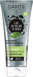 Sante Repair Shampoo Bio Jojoba & Marigold - Шампоан за изтощена коса с био жожоба и невен -