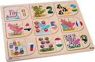 Цифрите и държавите - Детски образователен пъзел от дърво -