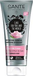 Sante Moisturising Sampoo Bio Rose & Silk Protein - Хидратиращ шампоан с био роза и копринен протеин -