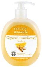 Течен сапун за ръце - Revitalising - крем
