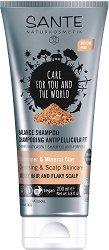 Sante Balance Shampoo Bio Juniper & Mineral Clay - Шампоан за мазна и предразположена към пърхот коса с био масло хвойна и минерална глина - гел