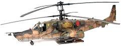 Военен хеликоптер - Ka-50 Hokum A - Сглобяем авиомодел - макет