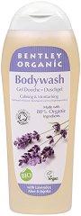 Bentley Organic Calming & Moisturising Bodywash - крем