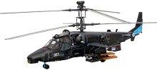 "Военен хеликоптер - Ка-52 ""Alligator"" - Сглобяем авиомодел -"