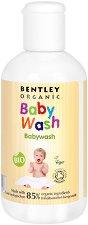 Bentley Organic Baby Wash - Бебешки душ гел и шампоан 2 в 1 с алое вера, лайка и лавандула - мокри кърпички