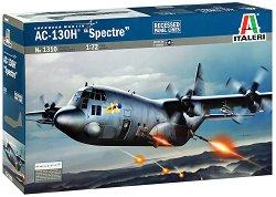 Военен самолет - AC-130 Spectre - Сглобяем авиомодел - макет