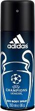 """Дезодорант за мъже - От серията """"Adidas Men Champions League"""" - дезодорант"""