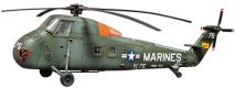 Военен хеликоптер - UH-34J Sea Horse - Сглобяем авиомодел - макет