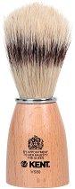 Четка за бръснене с косъм от глиган - Kent Natural - крем