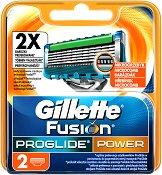 """Gillette Fusion ProGlide Power - Резервни ножчета в опаковки от 2 ÷ 8 броя от серията """"Fusion"""" - гел"""