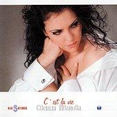 Светла Иванова - C'est la vie - албум