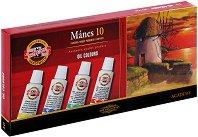 Маслени бои - Комплект от 10 цвята х 16 ml - четка