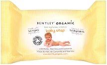Bentley Organic Baby Soap - Бебешки глицеринов сапун с мед, алое вера и лайка - мокри кърпички