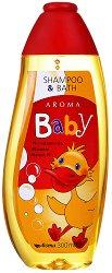 Бебешки шампоан за коса и тяло - Обогатен с витамин PP, алантоин и провитамин B5 -