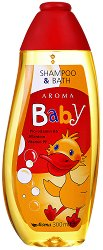Бебешки шампоан за коса и тяло - Обогатен с витамин PP, алантоин и провитамин B5 - продукт