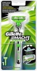 """Gillette Mach 3 Sensitive - Самобръсначка от серията """"Mach 3"""" -"""