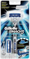 """Gillette Mach 3 Turbo - Самобръсначка с резервно ножче от серията """"Mach 3"""" -"""