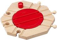 Платформа за обръщане на движението - Дървена играчка за разширение на релсов път - творчески комплект
