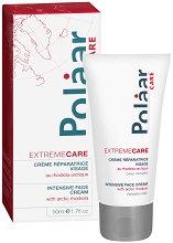 "Polaar Extreme Care Intensive Face Cream - Интензивен крем за лице с арктическа родиола от серията ""Extreme Care"" -"
