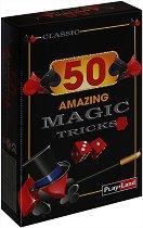 50 магически трика - Комплект за фокуси - творчески комплект