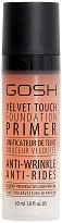 Gosh Velvet Touch Foundation Primer Anti Wrinkle - Основа за грим с ефект против бръчки - продукт