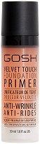 Gosh Velvet Touch Foundation Primer Anti Wrinkle - пудра