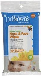 Бебешки мокри кърпички за почистване на нос и лице - Опаковка от 30 броя - крем