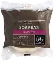Сапун за ръце и тяло с лавандула - сапун
