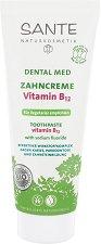 Паста за зъби с мента и витамин B12 -