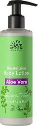 """Urtekram Aloe Vera Regenerating Body Lotion - Възстановяващ био лосион за тяло от серията """"Aloe Vera"""" - спирала"""