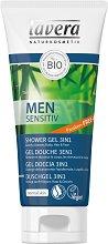 """Lavera Men Sensitiv Shower Gel 3 in 1 - Витализиращ душ гел за лице, коса и тяло за мъже от серията """"Men Sensitiv"""" -"""