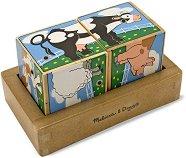Животните от фермата - Дървена играчка със звукови ефекти - играчка
