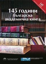 145 години българска академична книга -