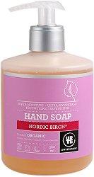 """Богато овлажняващ течен сапун за ръце - От серията """"Urtekram Nordic Birch"""" -"""