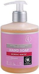 """Антибактериален течен сапун за ръце - От серията """"Urtekram Nordic Birch"""" - душ гел"""