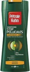 Мъжки шампоан против пърхот за нормална коса - С етерични масла от лимон и бергамот -