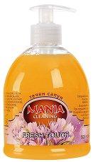 """Течен сапун - Fresh Touch - От серията """"Mania Cleaning"""" - сапун"""