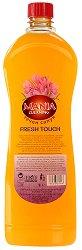 """Течен сапун - Fresh Touch - Пълнител за опаковка с помпичка от серията """"Mania Cleaning"""" - сапун"""
