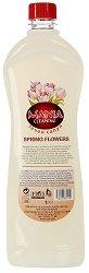 """Течен сапун - Spring flowers - Пълнител за опаковка с помпичка от серията """"Mania Cleaning"""" -"""